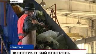 Новости Рязани 27 февраля 2018 (эфир 18:00)