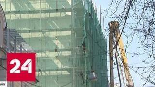 10 дней на снос: в Москве обрушился дом - Россия 24