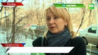 Казань в будущем может по примеру Москвы снести старые «хрущёвки» - ТНВ
