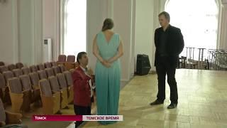Михаил Грановский познакомился с солистами Томской филармонии