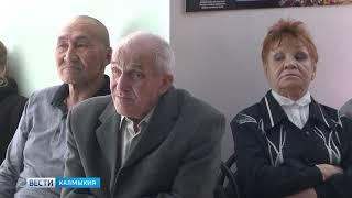Сегодня получают поздравления пожилые люди