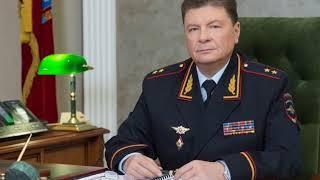 В Крыму новый начальник МВД