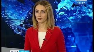 Выпуск «Вести-Иркутск» 31.05.2018 (18:40)