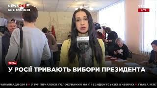 Текущая ситуация на избирательных участках в Москве 18.03.18
