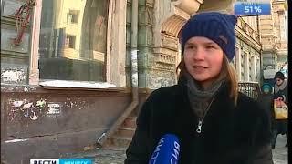 «В поле зрения»  Жители Иркутска, Братска, Усолья Сибирского и Ангарска ищут заброшенные здания
