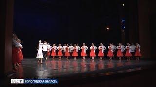 Ансамбль Игоря Моисеева представил вологжанам «Танцы народов мира»
