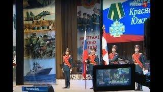 Губернатор Дона поздравил военнослужащих ЮВО с награждением округа орденом Суворова