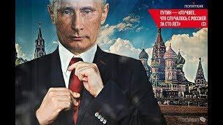 Почему элита запада так люто ненавидят Путина Ростислав Ищенко