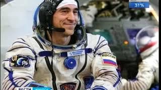 Космонавт Анатолий Иванишин стал Почётным гражданином Иркутска