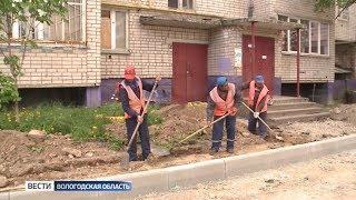 В Вологде прошли первые приёмки дворов по проекту «Городская среда»