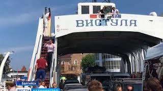 Ермак: Балтийск сегодня ничем не уступает Янтарному с его пляжами и голубым флагом