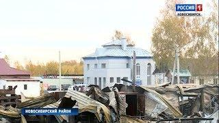 Под Новосибирском ликвидирован крупный пожар в цехе по производству полиэтилена