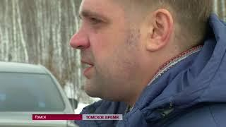 """Вокруг Томска хотят создать """"зелёный щит"""""""