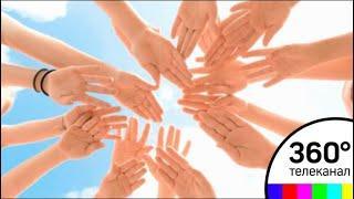 В Подмосковье приняли закон о волонтерской деятельности