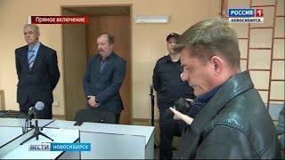В Колывани вынесли приговор коммунальщикам, виновным в гибели двоих детей в яме