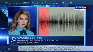 В Перми эвакуировали учащихся лицея №10