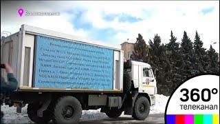 В центре Волоколамска установили табло с онлайн-мониторингом воздуха