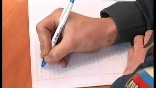Дело о доведении до самоубийства челябинского срочника в Приамурье прекращено