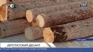 Новости партнеров: «СЛДК войдет в приоритетный инвестпроект»