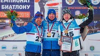 Алексей Волков выиграл бронзу в индивидуальной гонке