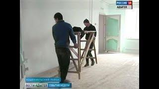 В Адыгее ремонтируют дома культуры