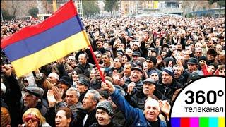 Армянская оппозиция объявила о начале «бархатной» революции