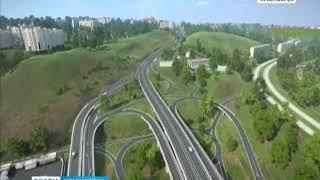 Объявлен аукцион на строительство правобережной развязки от 4-го моста
