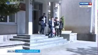 Учебные заведения Ставрополя ждет масштабное обновление