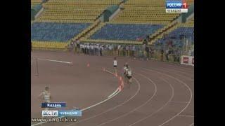 В Казани стартовал чемпионат России по лёгкой атлетике