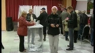 Поготовка к Единому дню голосования