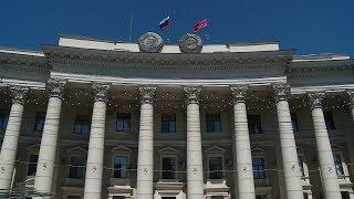 Волгоградская областная Дума завершила весеннюю сессию