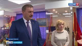 Администрация Архангельска поддержит крупнейшие инвестпроекты Тралфлота