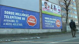 """Венгрия: """"Остановить Сороса"""""""