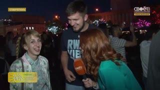 Российская студенческая весна Включение с концерта певицы Ёлки