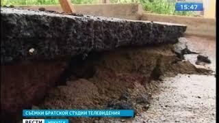 Испытание дождём  В Братске потоком воды унесло    дорогу