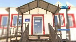 Следователи Якутии проводят проверку по факту гибели двух детей в селе Хаптагай