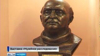 115 годовщину со дня рождения певца Вадима Козина отметили в Магадане