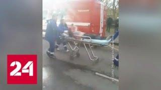 """""""Останкино"""" потушили, число пострадавших выросло - Россия 24"""