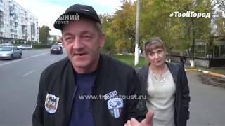 ДТП на пр. Гагарина. Неудачный маневр