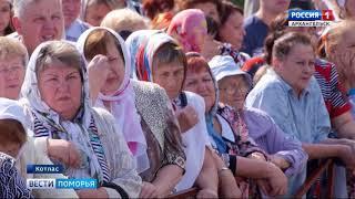 Патриарх Кирилл сегодня провёл заседание совета по восстановлению Соловецкого монастыря