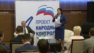 В Волгограде «Народный контроль» и надзорные органы вместе вышли на защиту прав потребителей