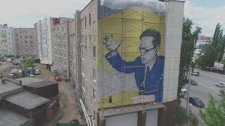 UTV. В Уфе завершается работа над масштабным граффити