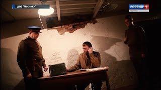 Работа ГТРК «Кострома» удостоилась награды конкурса ФСБ России