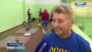 В Северодвинске прошёл традиционный спортивный праздник «Здоровье для северян»