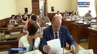 В Новосибирске комиссия проверила ход исполнения наказов избирателей