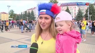 Брянских болельщиков не смутило поражение российских футболистов