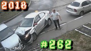 Дураки и дороги Подборка ДТП 2018 Сборник безумных водителей #262