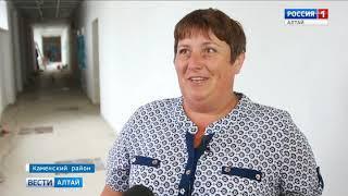 В селе Корнилово Каменского района реконструируют школу