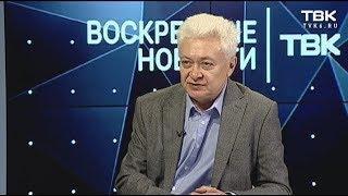 С. Комарицын об избирательной кампании