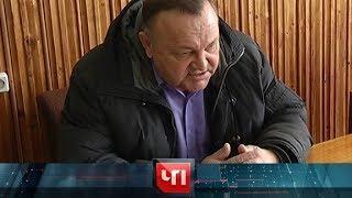 """""""ЧП"""". 7 марта 2018 года"""
